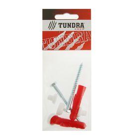 Крепление для унитаза к полу TUNDRA krep, один комплект