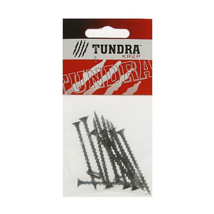 Саморезы по дереву TUNDRA krep, 3.5(3.8)х55 мм, оксид, крупный шаг, 13 шт.