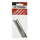 Саморез по металлу TUNDRA krep, 4.2х90 мм, оксид, частая резьба, 6 шт.
