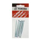 Саморезы универсальные TUNDRA krep, 4х70 мм, цинк, потай, 8 шт.