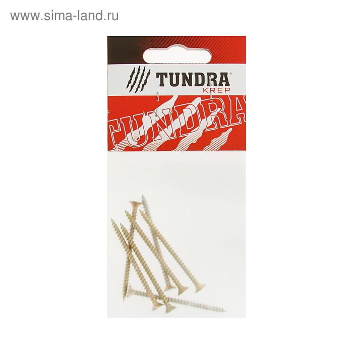 Саморезы универсальные TUNDRA krep, 3.5х50 мм, жёлтый цинк, потай, 7 шт.