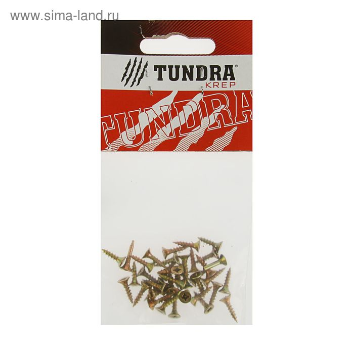Саморезы универсальные TUNDRA krep, 3х12 мм, жёлтый цинк, потай, 40 шт.