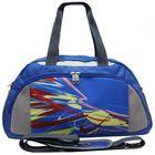 Сумка спортивная, 50 × 19 × 28 см, отделение на молнии, 3 кармана, регулировочный ремень, цвет голубой