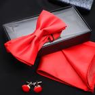 """Набор джентльмена """"Запонки/платок/галстук-бабочка"""", цвет красный"""