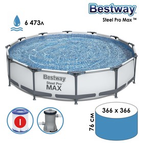 Бассейн каркасный Steel Pro MAX, 366 х 76 см, фильтр-насос, 56416 Bestway
