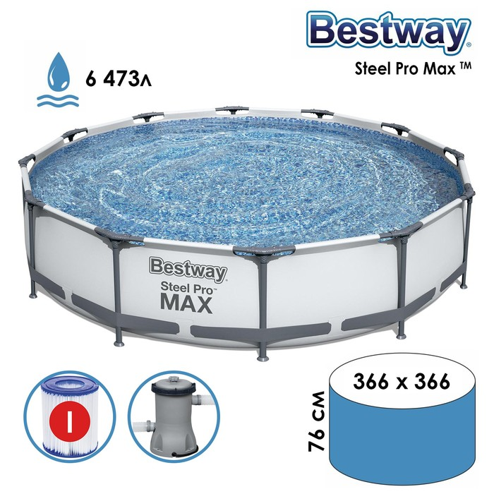 Бассейн каркасный Steel Pro MAX, 366 х 76 см, фильтр-насос, 56416 Bestway - фото 374576