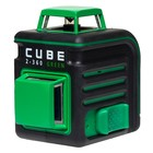 Нивелир лазерный ADA Cube 2-360 Home Green Ultimate Edition, 20/70 м, ±3 мм/10 м, 2х360°