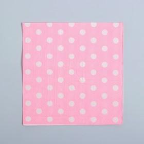Салфетки бумажные «Горох», 25х25, набор 20 шт., цвет розовый