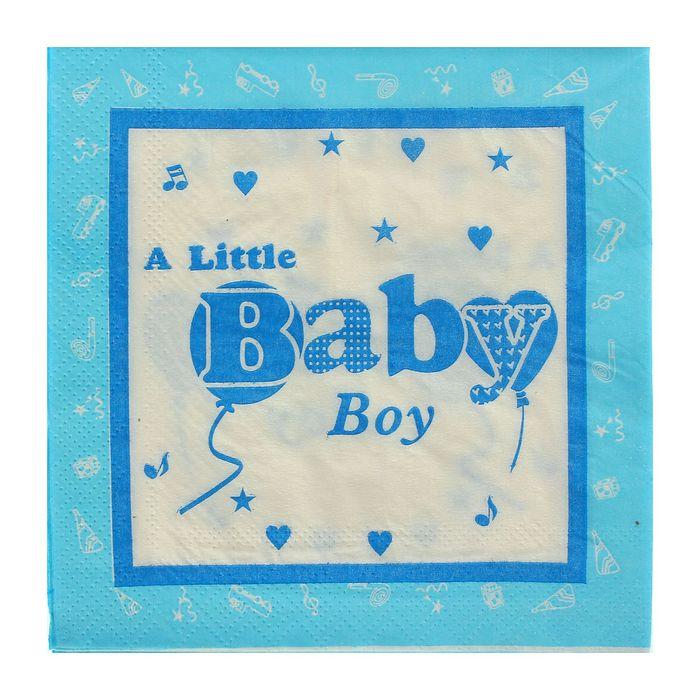 """Салфетки бумажные """"Малыш"""", набор 20 шт., 25 × 25 см, цвет голубой"""