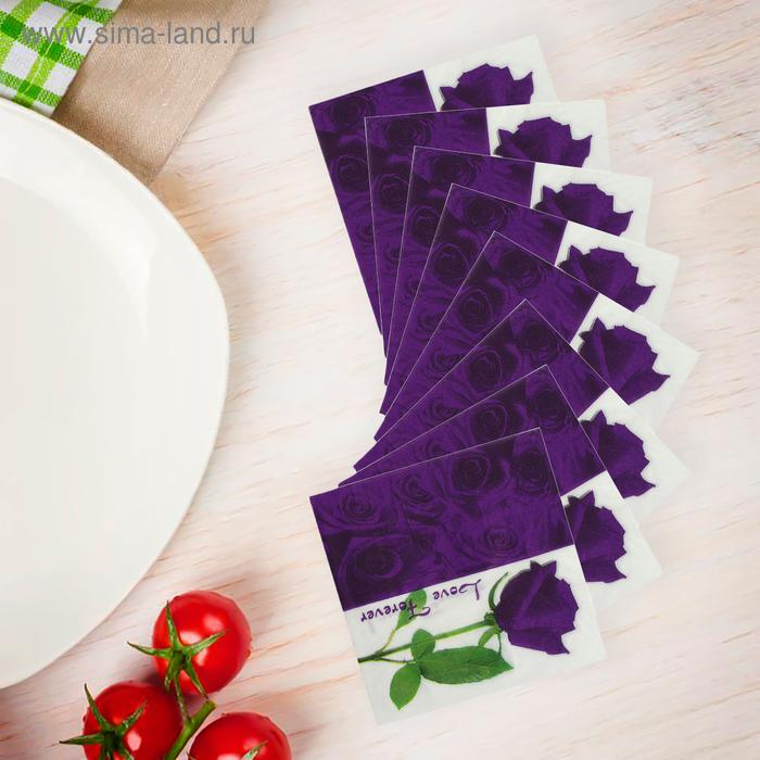 """Салфетки бумажные (набор 20 шт) 33*33 см """"Фиолетовые розы"""""""
