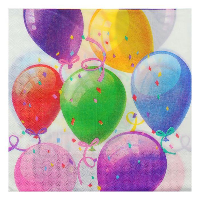 """Салфетки бумажные """"Воздушные шары, серпантин"""", набор 20 шт., 33 × 33 см"""