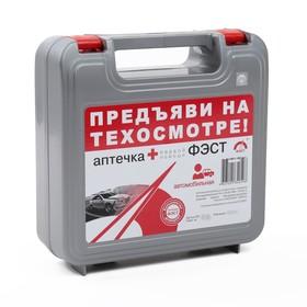 Автомобильная аптечка первой помощи 'ФЭСТ', состав по приказу №697н Ош