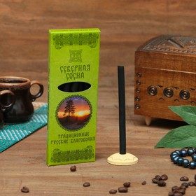 """A set of traditional Russian spices """"Northern pine"""" 7pcs + stand"""