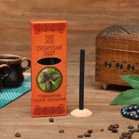 """A set of traditional Russian spices """"Siberian cedar"""", 7pcs + stand"""