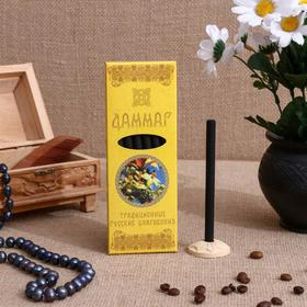 """A set of traditional Russian spices """"Dammar"""", 7pcs + stand"""
