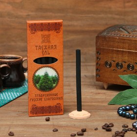 """A set of traditional Russian spices """"taiga spruce"""" 7pcs + stand"""