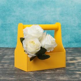 Кашпо деревянное 20×12.5×20 см Стелла Моно, с ручкой, жёлтый Дарим Красиво