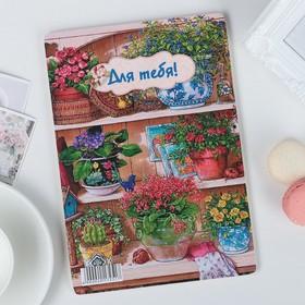 Доска разделочная «Для тебя. Цветы», 25×16,5×0,6 см