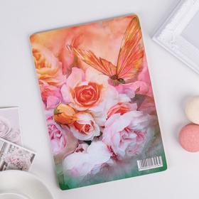 Доска разделочная «Бабочка», 23×16×0,6 см