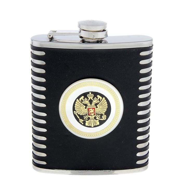"""Фляжка с медальоном """"Герб России"""", 210 мл, чёрная"""