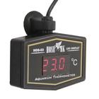 Термометр погружной электрический от сети с евророзеткой