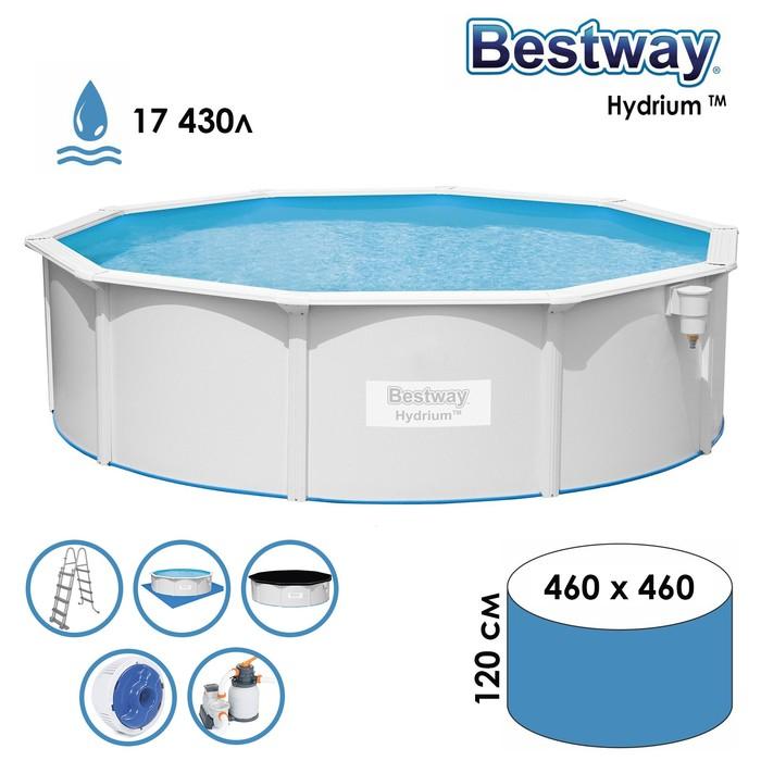 Бассейн стальной Hydrium, 460 х 120 см, песчаный фильтр-насос, лестница, подстилка, тент, 56384 Bestway