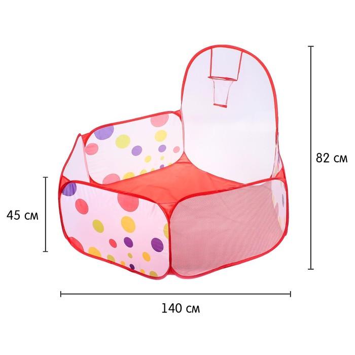"""Палатка детская игровая - сухой бассейн для шариков """"Шарики"""""""