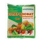 Удобрение минеральное Суперфосфат обогащенный, 1 кг