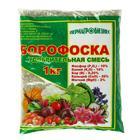 Удобрение минеральное Борофоска,  1 кг