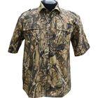 """Рубашка с коротким рукавом """"Фазан"""" (лес) 46/170-176 р-р"""