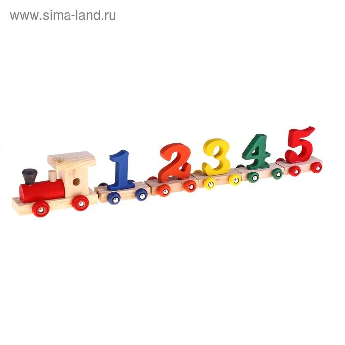 """Конструктор """"Паровоз"""" 6 вагонов с цифрами на магнитах"""