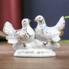 """Сувенир """"Два голубка. Большой любви"""" со стразами"""