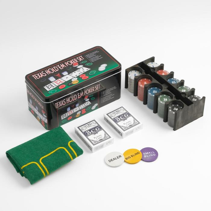 Набор для покера Texas Hold'em: 2 колоды 54 шт., 200 фишек с номиналом, сукно, металлическая коробка