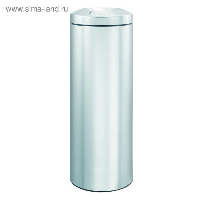Несгораемая корзина для бумаг (20л)