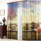 """Комплект штор-блэкаут 21157 """"Панорама Парижа"""", ш 150 х в 270 см - 2 шт, разноцветный"""