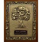 Деревянная ключница «Дерево изобилия» малая