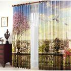 """Комплект штор 21221 """"Панорама Парижа"""", ш 150 х в 270 см - 2 шт, разноцветный"""