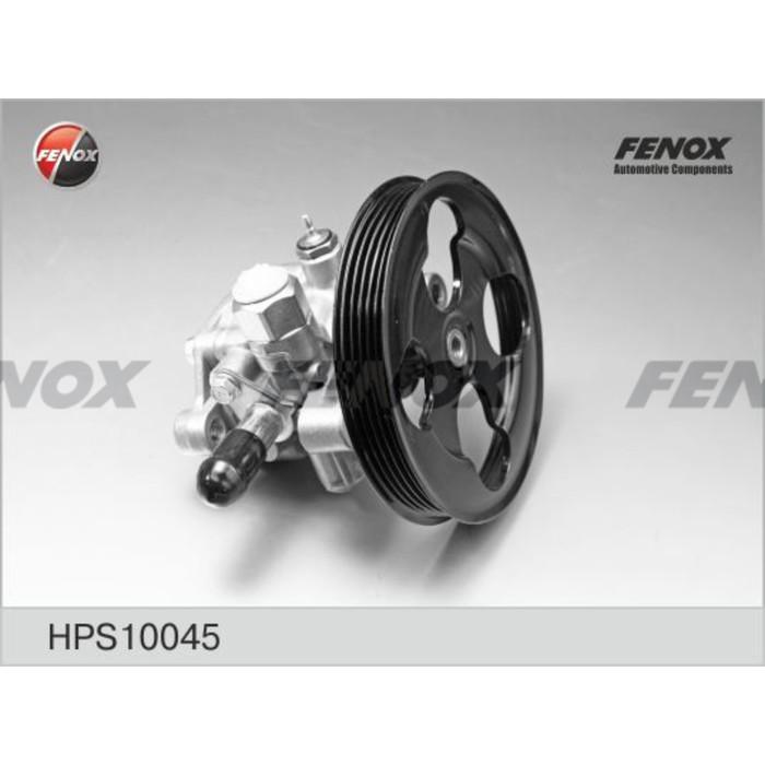 Насос гидроусилителя руля Fenox HPS10045
