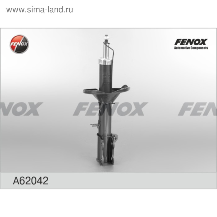 Амортизатор задний Fenox A62042
