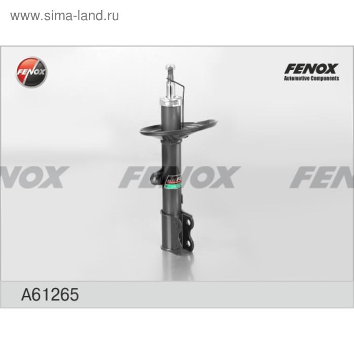Амортизатор передний Fenox A61265