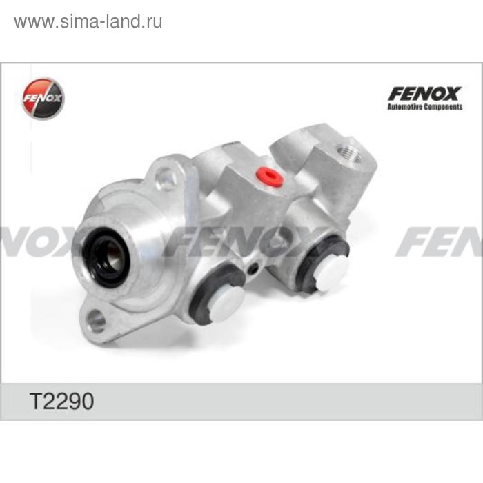 Цилиндр тормозной главный Fenox T2290