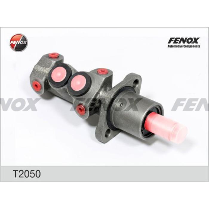 Цилиндр тормозной главный Fenox T2050