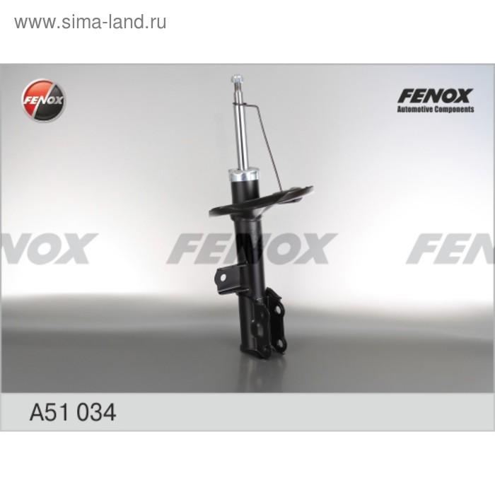 Амортизатор передний Fenox A51034