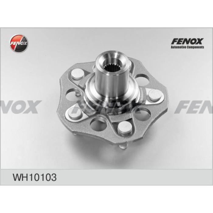 Ступица Fenox WH10103