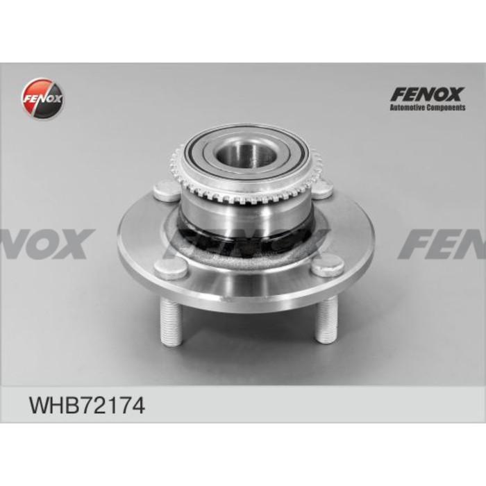 Ступица Fenox WHB72174