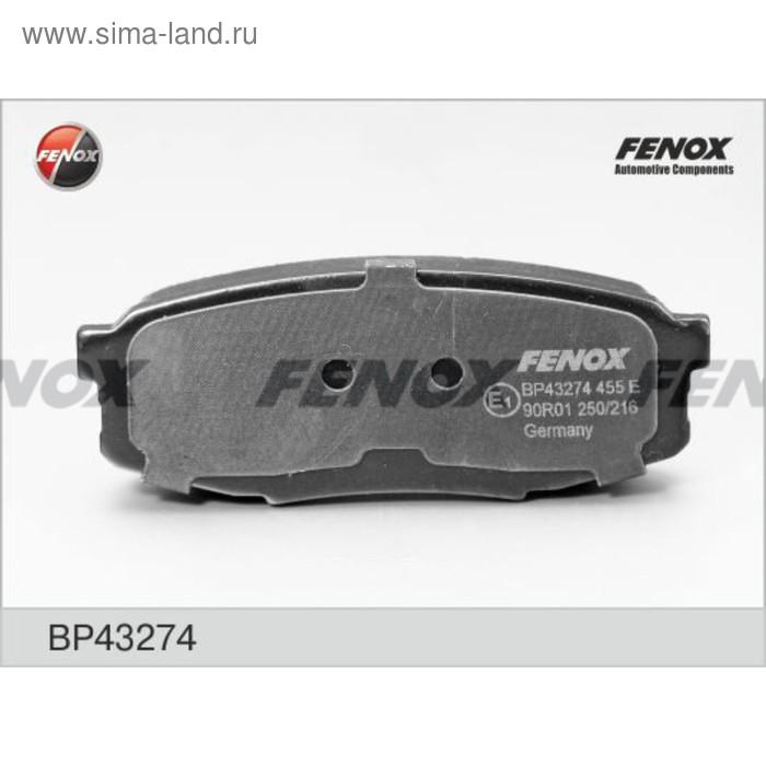 Тормозные колодки задние Fenox BP43274