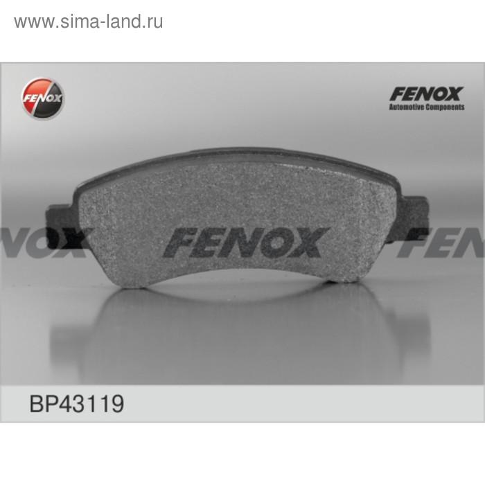 Колодки тормозные Fenox BP43119