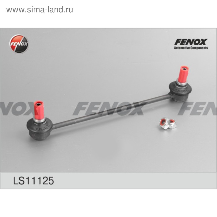 Тяга стабилизатора Fenox LS11125