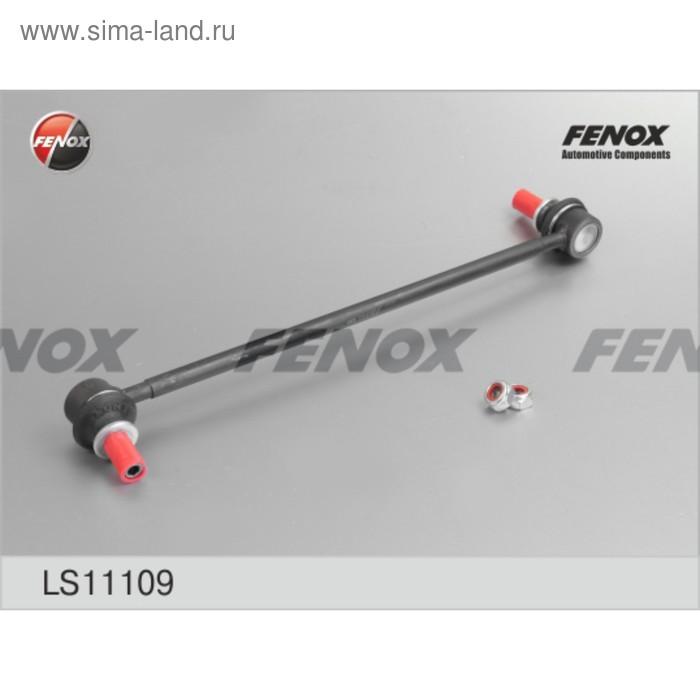Тяга стабилизатора Fenox LS11109