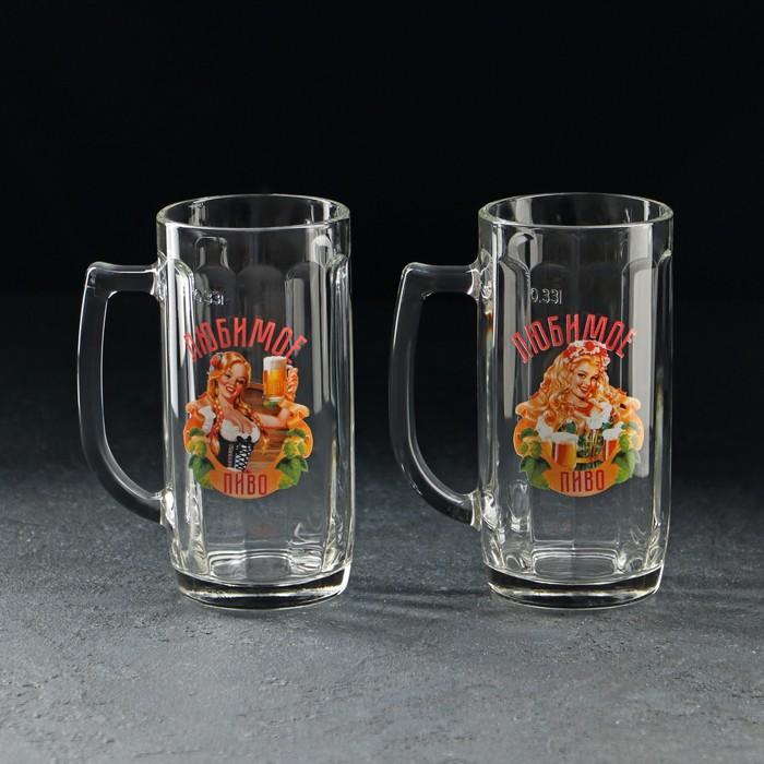 """Кружка пивная 330 мл """"Любимое пиво"""""""